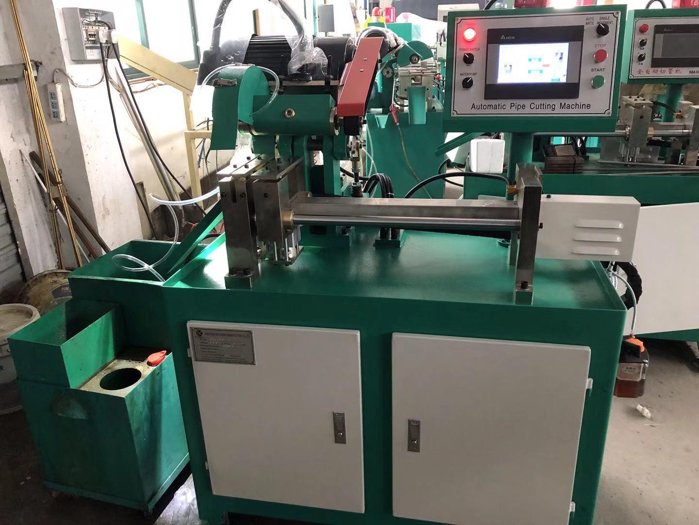 Máy cắt ống nhôm CNC tự động MCS-250
